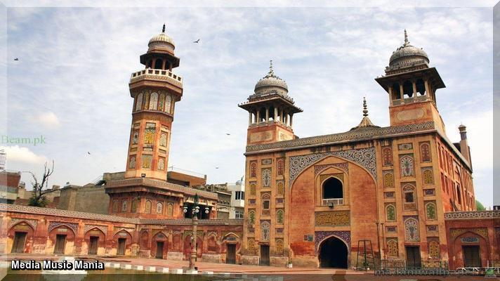 FM Radio 101 Lahore | Live Radio Online