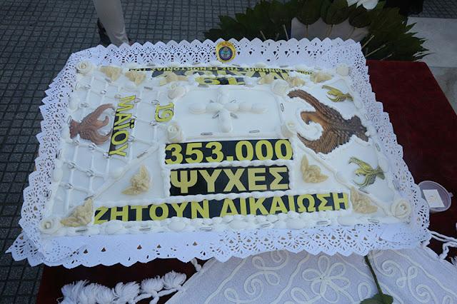 Θεσσαλονίκη: κοινή απαίτηση η αναγνώριση της Γενοκτονίας των Ελλήνων του Πόντου
