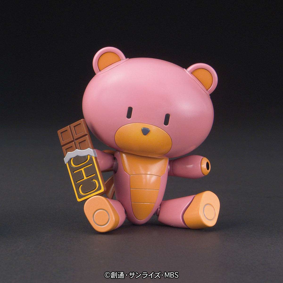 HGPG 1/144 Petitgguy Bittersweet Brown and Chocolate - Release Info