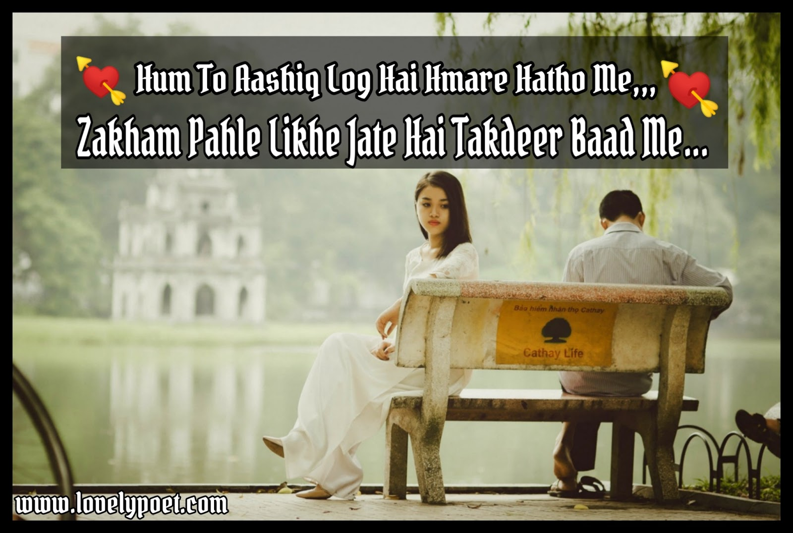 love-me-fail-status-in-hindi