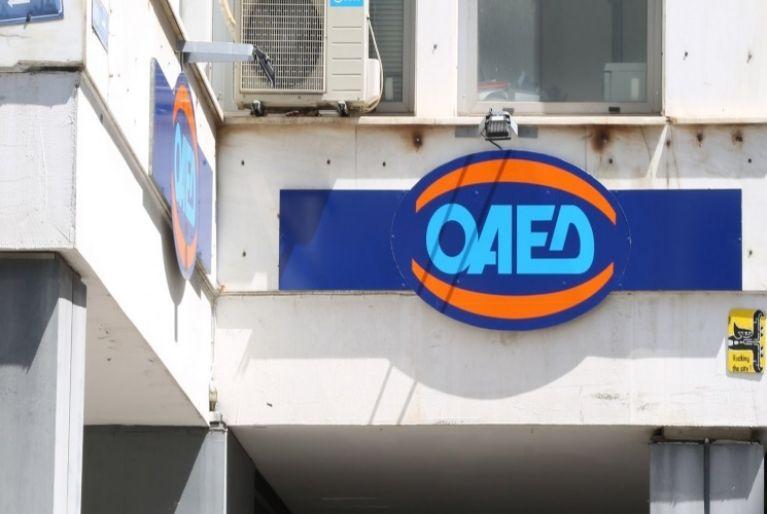 ΟΑΕΔ: Στις τσέπες των δικαιούχων έως 830 ευρώ - Ποιους αφορά