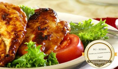 пилешки гърди в марината - рецепта