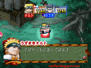 Download Naruto Shinobi No Sato No Jintori Gassen PS1