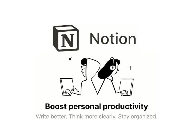 Notion - Μια τρομερή και δωρεάν πλατφόρμα σημειώσεων