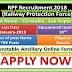 (BSNL) भारत संचार निगम लिमिटेड प्रशिक्षु के लिए भर्ती