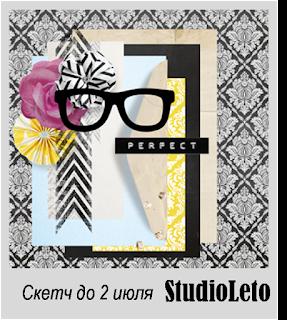 http://studioleto.blogspot.ru/2017/06/7.html