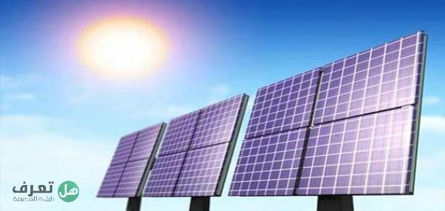 هل تعرف أهمية الطاقة الشمسية؟