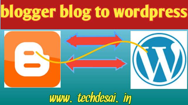 Blogspot blog ko wordpress par transfer kaise kare, by tech desai