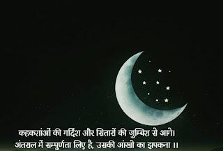 bewafa shayari in hindi new
