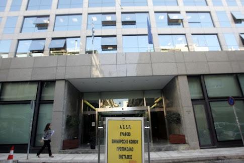 ΑΣΕΠ: Έρχονται έξι προκηρύξεις με 206 μόνιμες θέσεις μέχρι τον Μάρτιο