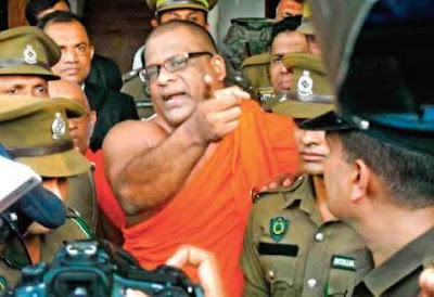 Gnanasara thera and 11 other monks further remanded