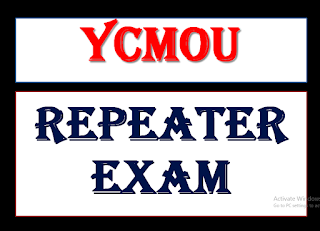 Ycmou Repeater Exam