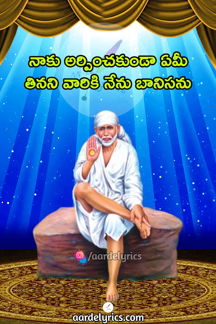 the lord said stand up paul and dry up your tears lyrics the lord said come as you are lord sai baba good morning images lord sai company nagpur lord voldemort tu sai chi c'est ma saison lord lombo lord sai baba devotional songs lord sai ringtone download lord sai baba drawing