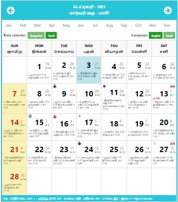Tamil Calendar February 2021