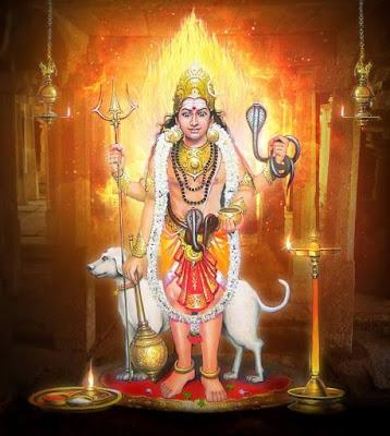 Kalabhairava Ashtottara 108 Shatanamavali Telugu Lyrics Kal Bhairav