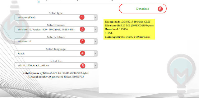 رابط مباشر لتحميل نسخه ويندوز 10 مجاناً