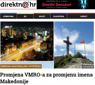 Croatian Media: US wants to oust VMRO to change Macedonia's name