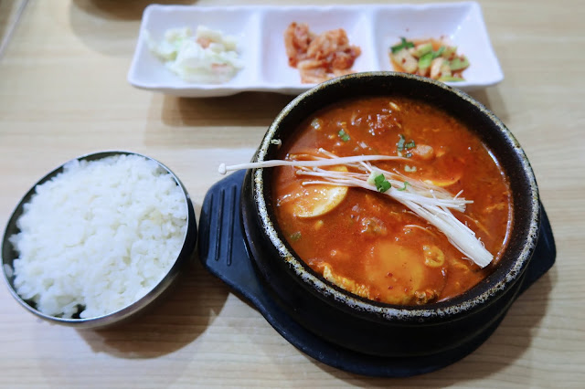 Beef Sundubu Jjigae - Beef Soft Tofu Stew @ Sopoong, IOI City Mall