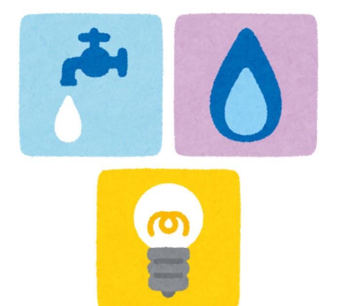水道・ガス・電気のマーク(背景あり) | かわいいフリー素材集 いらすとや