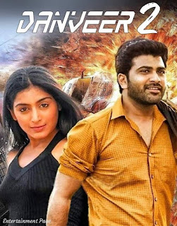 Danveer 2 (Gokulam) (2020) Hindi Dubbed Full Movie 480p 720p HD
