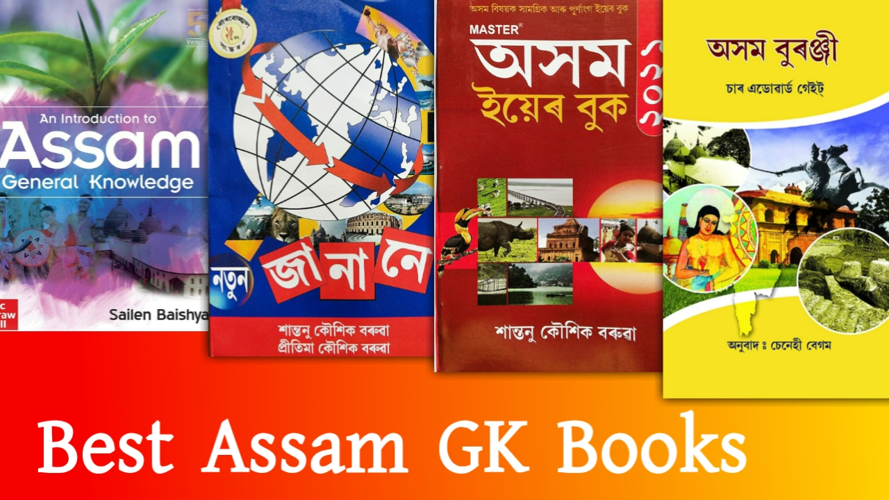 Best Assam GK Books for all competitive examinations