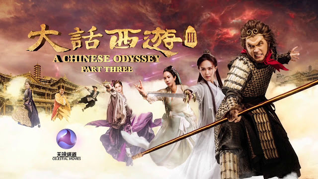 A Chinese Odyssey Part Three (2016) China Movie HDRip 720p ESubs