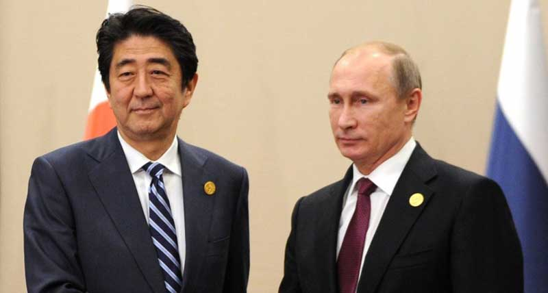Rusia Jepang