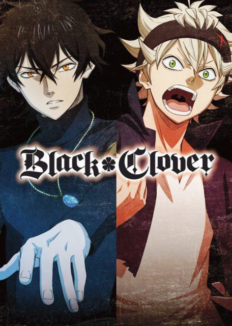 """مشاهدة الحلقة الـــ75 من أنمي """"Black Clover"""" (مترجمة أون لاين HD مـــع التحميل المباشر)"""
