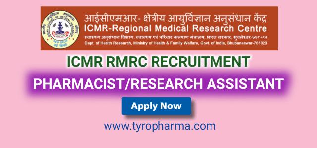 rmrc bhubaneswar recruitment 2019,rmrcbbsr.gov.in pharmacist job as research assistant  icmr rmrc bbsr bhubaneswar recruitment,job in bbsr, new job in odisha