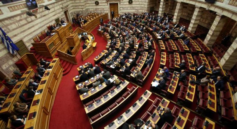 Ψηφίστηκε ο νέος Ποινικός Κώδικας – Ανησυχία για την κατάργηση των διατάξεων περί βλασφημίας θρησκειών και περιύβρισης νεκρών