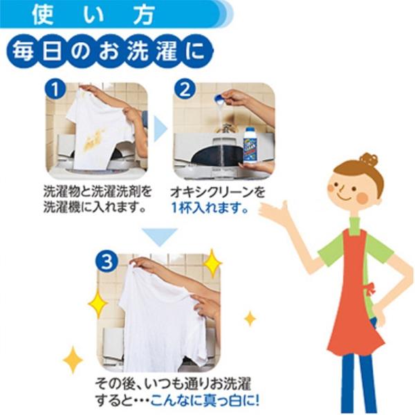 oxyclean オキシクリーン 酸素系漂白剤 洗濯 洗たく 粉末洗剤 洗剤 oxyclean oxi clean 大容量 1.5 1.5kg 1.5kg 1500 掃除 洗濯槽 洗濯槽クリーナー