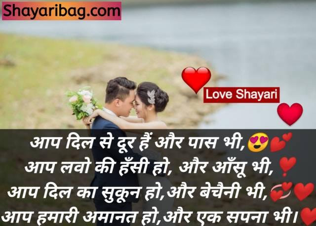 Love Shayari In Hindi Photo