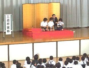 生徒が楽しく参加。落語体験コーナーの風景です。