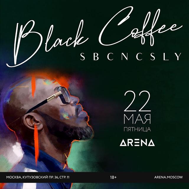 Black Coffee выступит в клубе Arena