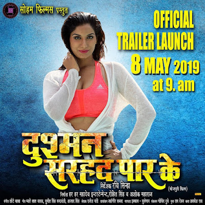 Dushman Sarhad Par Ke Wiki (Poonam Dubey Wiki) Upcoming Bhojpuri Movie 2019
