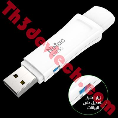 قد يكون USB او جهاز التخزين مغلق عن طريق زر الحماية