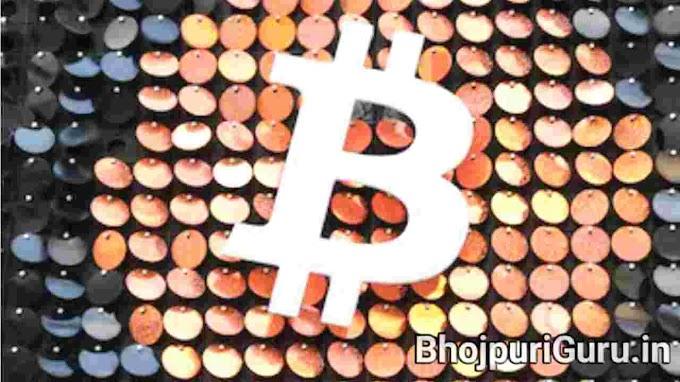 Top 10 Today Cryptocurreny Price in india Litecoin, Bitcoin - Bhojpuri Guru