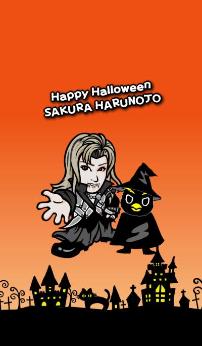 Gekidan Hanafubuki Sakura Harunojo 2
