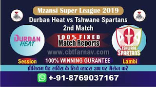 MSL T20 2019 TST vs DUR 2nd Match Prediction Today Mzansi Super League