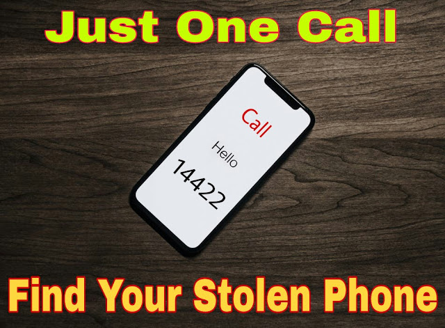One Call You Can Find Your Stolen smartphone