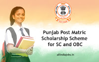 Punjab Post Matric Scholarship Scheme for SC and OBC