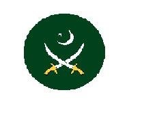 Latest Jobs in Pakistan Ordnance Depot 2021 314 DSF