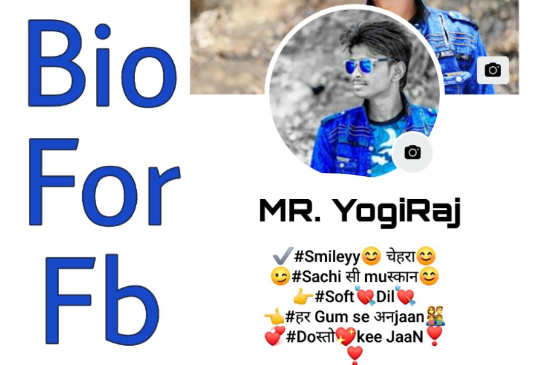 Facebook Bio For Boy Girl Facebook Attitude Bio Status