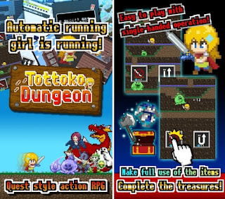 Download game Android MOD - Tottoko Dungeon Apk v1.2.3 Mod (Unlimited Money)