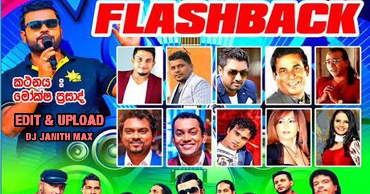 HIRU MEGA BLAST WITH FLASHBACK LIVE IN MATHUGAMA 2017-12-08 ~ WwW