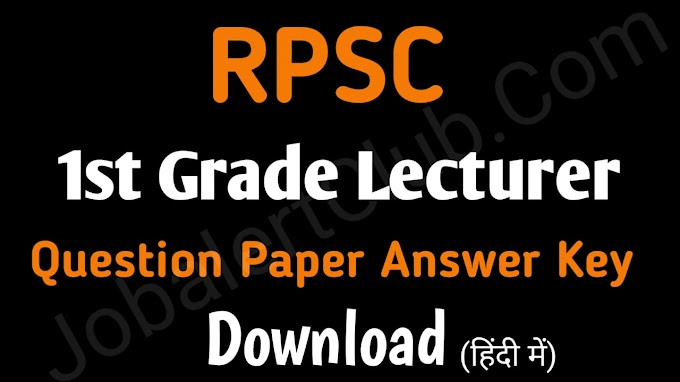 RPSC School Lecturer ( 1st Grade ) Exam 2018 GK Question Paper ( Group A)
