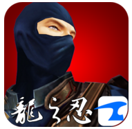 Dwonload Dragon Ninja 3D v1.06 Mod Apk (Unlimited all + Unlocked) For Android