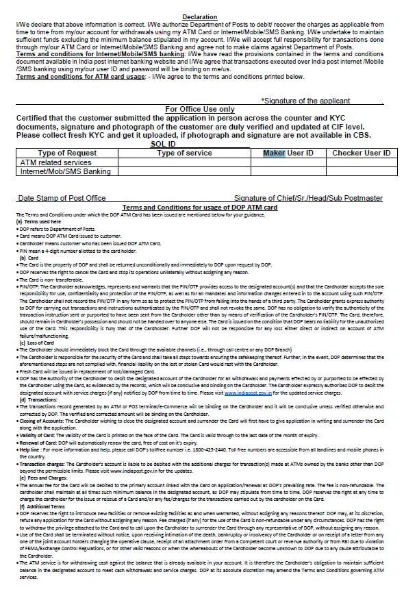revised post office account opening form