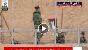 """Video Detik-detik Tentara Israel Hancur Lebur Terkena """"Jebakan"""" Bom Bendera Palestina"""