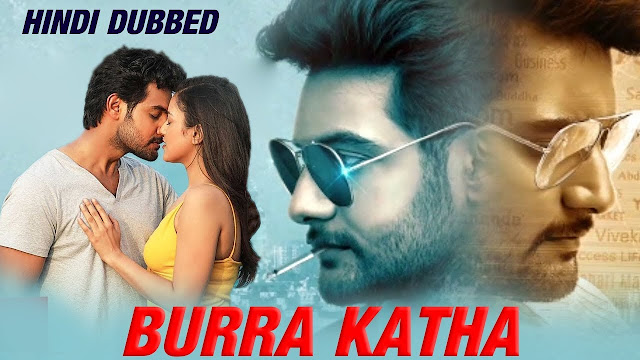 Burra Katha (2019) New South Hindi Dubbed Full Movie Download Filmywap